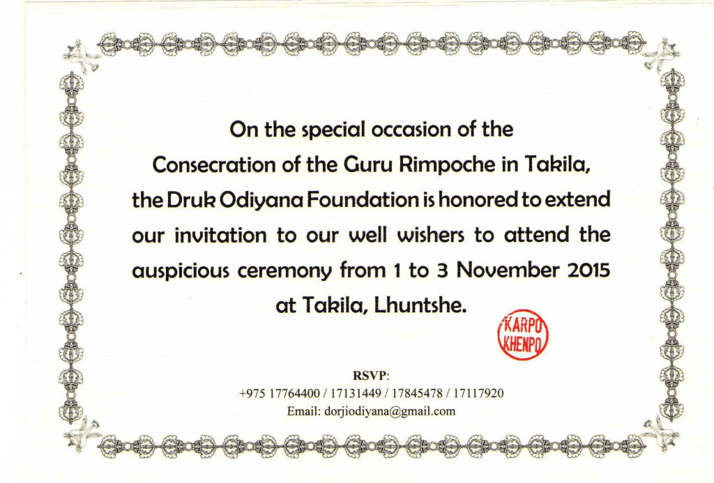 Invitation Card 3