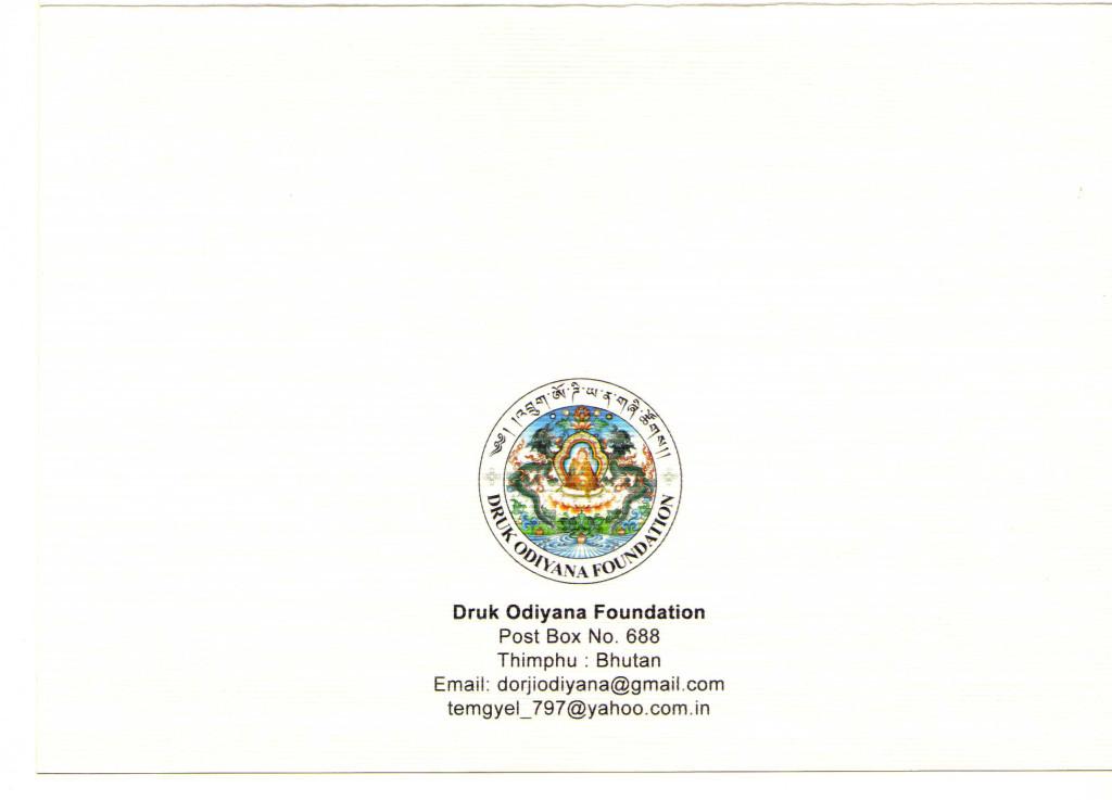 Invitation Card 4